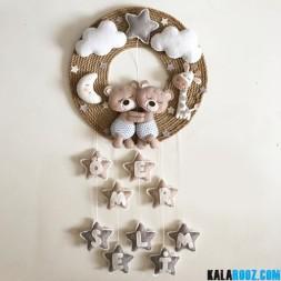 آویز حلقه نمدی خرس و ستاره