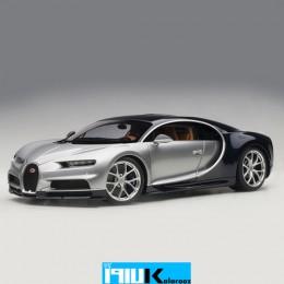 ماکت فلزی بوگاتی چیرون Bugatti Chiron 2017 Silver AUTOart 70992